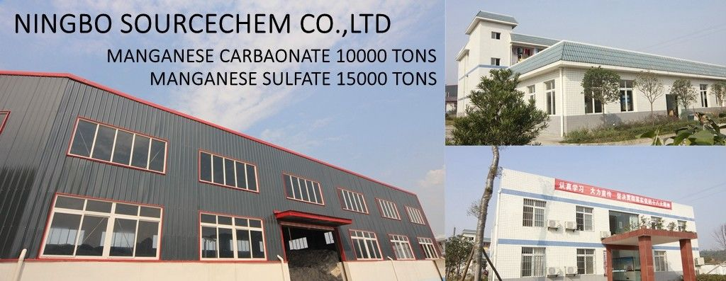 China best Manganese Carbonate Powder on sales
