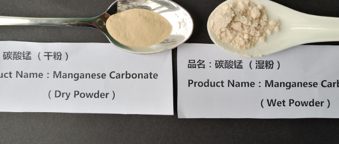 Industry Manganese(Ii)Carbonate Ore Oxide Manganese , Ore Oxide Electrolyte Compounds