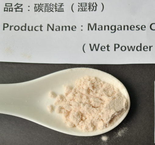 Brown Manganese Carbonate , Magnesium Chloride Anhydrous China Suppliers Cas No 598 62 9 Mnco3