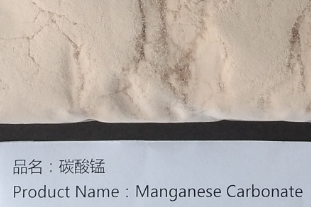 Manganese Carbonate Fertilizer Application Brown Lithium Manganese Dioxide MnCO3 Raw Material