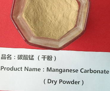 Mixed Inorganic Manganese Salt , Compound Fertilizer Manganese Carbonate Powder