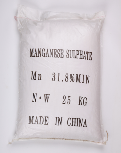 White Fine Manganese Sulfate Powder For Fertilizer Additive And Catalyst
