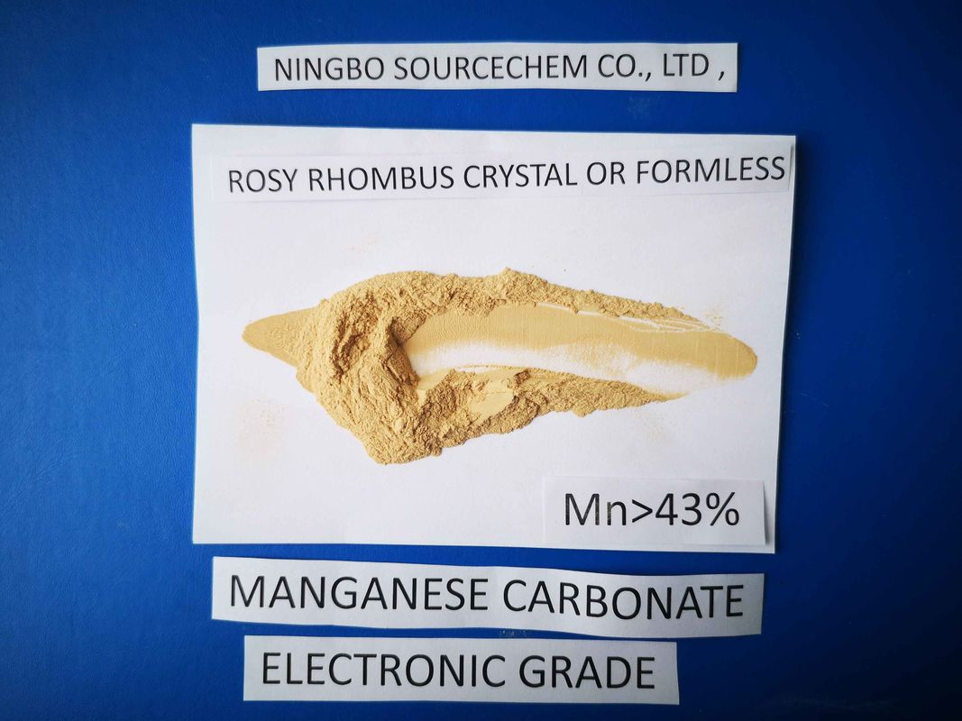 Phosphorous Grade Manganous Carbonate Powder MnCO3 HS Code 28369990 From China