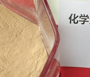 China Dry MnCO3 Manganese Carbonate Powder , Industry Grade Common Magnetic Materials factory